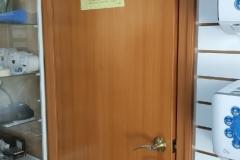 Офис в Орске лагеря Лесная сказка