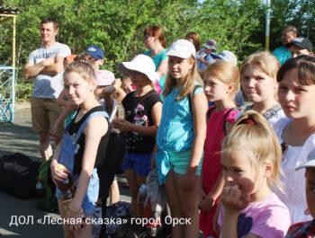 Заезд 1 смены в лагерь Лесная сказка